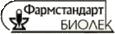 ПАТ Фармстандарт-Біолєк
