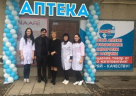 Приглашаем жителей г. Раздельной посетить нашу первую аптеку в их городе!