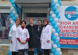 Мы рады сообщить Вам об открытии аптеки новой аптеки в г. Раздельной.