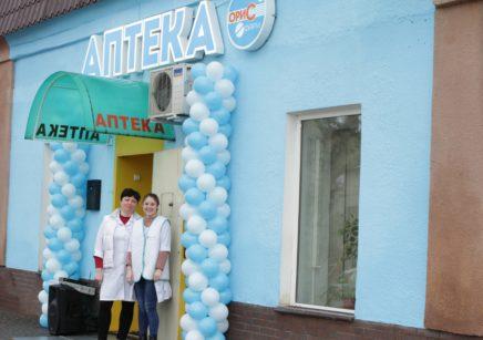 Новая аптека на Ефимова, 13